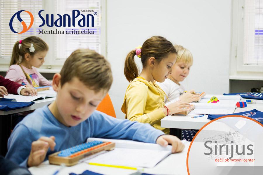 Dečji obrazovni centar Sirijus